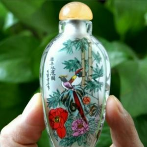 Other - Chinese Emporium Hand Painted Perfume Bottle NEW